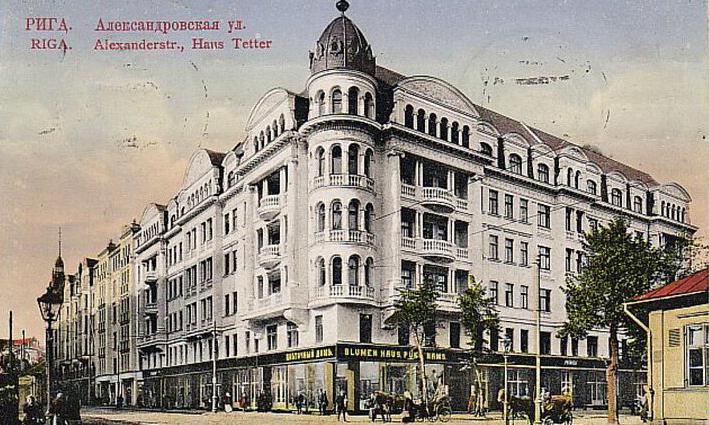 Vēsturiskais Tetera nams.