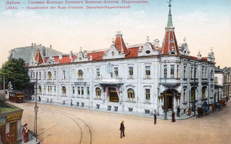 Kurzemes-apgabaltiesa-HYSTORY