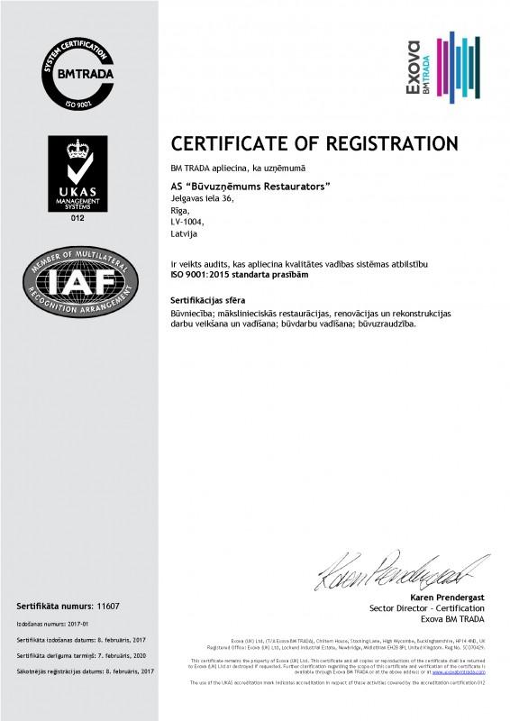 Kvalitates-vadibas-sistemas-sertifikats-QMS-2017-01-LAT