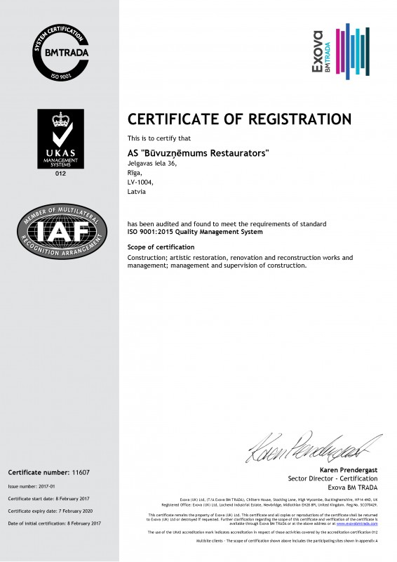 Kvalitates-vadibas-sistemas-sertifikats-QMS-2017-01-ENG