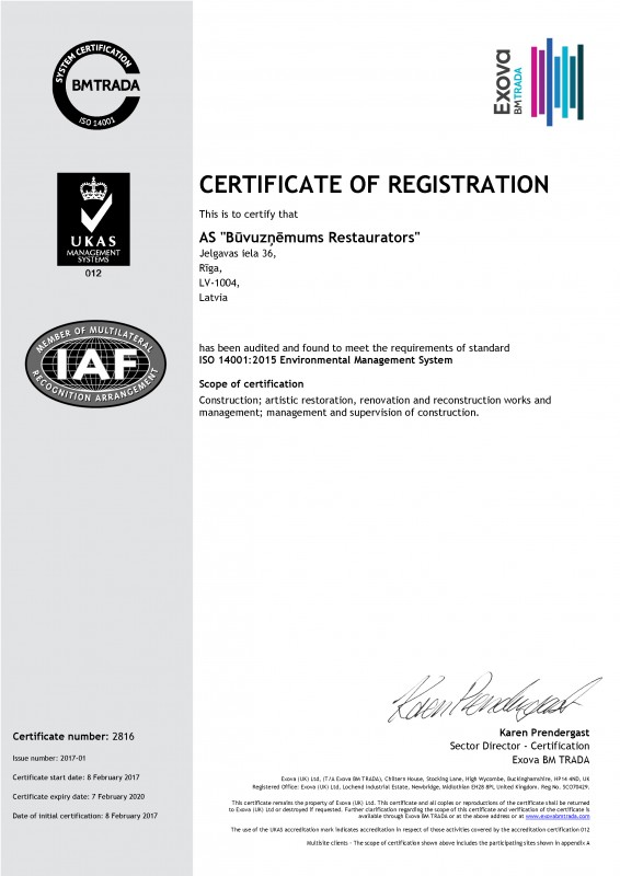 Vides-vadibas-sistemas-sertifikats-EMS-2017-01-ENG