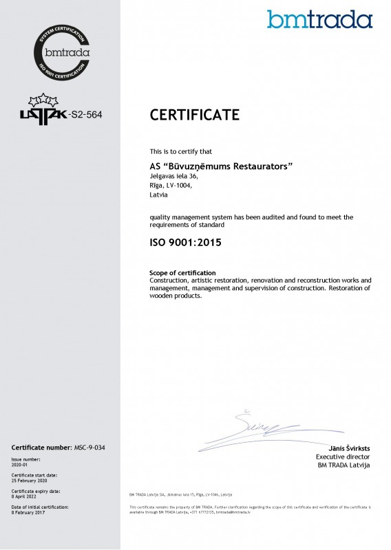 01-BR-ISO9001-2020-ENG
