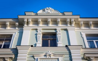 The Facade in Riga, 36a Skolas Street, is Completed